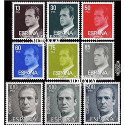 1981 Spanien 2489/2519  Grundlegende. Juan Carlos ich Serie Gene ** Perfekter Zustand  (Michel)