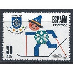 1981 Espagne 2236 Universiade Sportif **MNH TTB Très Beau  (Yvert&Tellier)