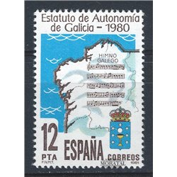 1981 Espagne 2239 Galice  **MNH TTB Très Beau  (Yvert&Tellier)