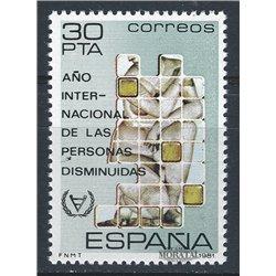 1981 Espagne 2240 A diminué Bienfaisance **MNH TTB Très Beau  (Yvert&Tellier)
