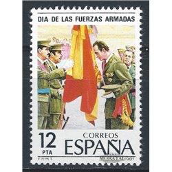 1981 Espagne 2245 Forces Armées Militaire **MNH TTB Très Beau  (Yvert&Tellier)