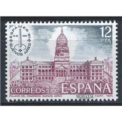 1981 Espagne 2265 Espamer 81 Exposition **MNH TTB Très Beau  (Yvert&Tellier)