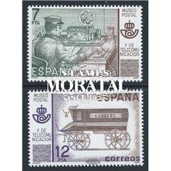 1981 Spanien 2526/2527  Postmuseum Philatelie ** Perfekter Zustand  (Michel)