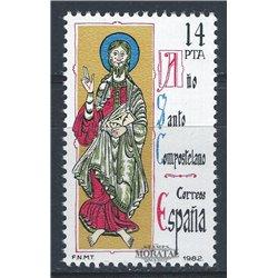 1982 Spanien 2537 Heiligen Jahres Tourismus ** Perfekter Zustand  (Michel)