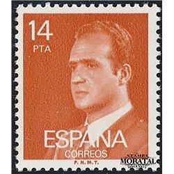 1982 Espagne 2278 De base. Juan Carlos I Série Générale **MNH TTB Très Beau  (Yvert&Tellier)