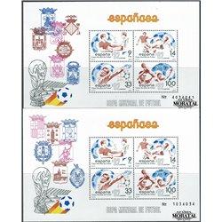 1982 Spanien Block25/26  Block-Spanien ' 82 Sport ** Perfekter Zustand  (Michel)