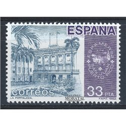 1982 Espagne 2295 Amérique-Espagne Amérique **MNH TTB Très Beau  (Yvert&Tellier)