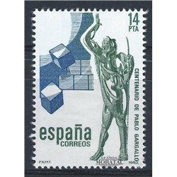 1982 Spanien 2569 Gargallo Gemälde ** Perfekter Zustand  (Michel)