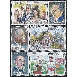 1983 Espagne 2313/2318  Zarzuela (diptyques) II Musique **MNH TTB Très Beau  (Yvert&Tellier)