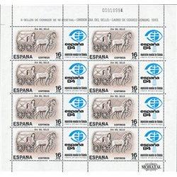 1983 Espagne 2338 Feuille Joint/jour MP Philatélie **MNH TTB Très Beau  (Yvert&Tellier)