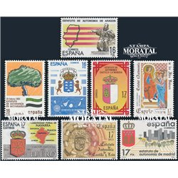 1984 Espagne 2355/2394  Autonomies Organismes **MNH TTB Très Beau  (Yvert&Tellier)