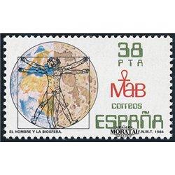 1984 Spanien 2625 Biosphäre  ** Perfekter Zustand  (Michel)