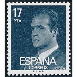1984 Espagne 2372 De base. Juan Carlos I Série Générale **MNH TTB Très Beau  (Yvert&Tellier)