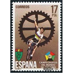 1984 Espagne 2388 Vélos de route Sportif **MNH TTB Très Beau  (Yvert&Tellier)