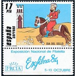 1984 Espagne 0 Journée du timbre. Vignette Philatélie **MNH TTB Très Beau  (Yvert&Tellier)