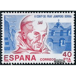 1984 Espagne 2393 Amérique-Espagne Amérique **MNH TTB Très Beau  (Yvert&Tellier)