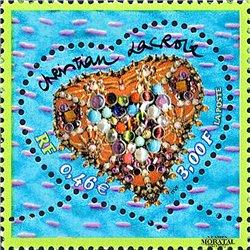 2001 Frankreich Mi# 3508  ** Perfekter Zustand. Valentinstag (Michel)  Persönlichkeiten