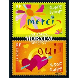 2001 France  Sc# 2807  ** MNH Very Nice. good wishes (Scott)