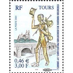 2001 France  Sc# 2826  ** MNH Very Nice. French Federation of Philatelic (Scott)  Personalities