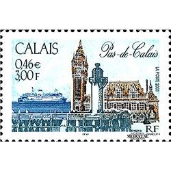 2001 Frankreich Mi# 3541  ** Perfekter Zustand. Landschaften (Michel)