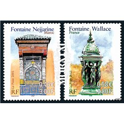 2001 France  Sc# 2847/2848  ** MNH Very Nice. Sources (Scott)  Generic Series
