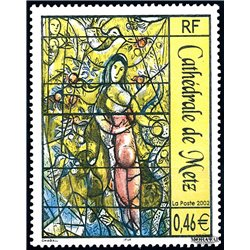 2002 France  Sc# 2904  ** MNH Very Nice. Cathedral of Metz (Scott)