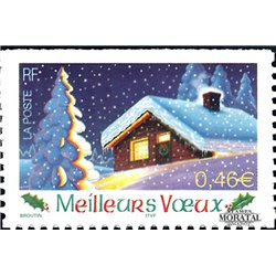 2002 France  Sc# 2920  ** MNH Very Nice. Best Wishes (Scott)