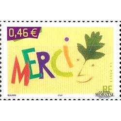 2003 Frankreich Mi# 3679  ** Perfekter Zustand. Glückwünsche (Michel)