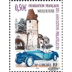 2003 France  Sc# 2960  ** MNH Very Nice. French Federation of Philatelic (Scott)