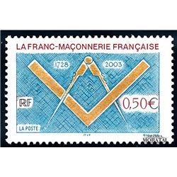 2003 France  Sc# 2967  ** MNH Very Nice. French Masonry (Scott)  Sport