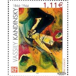 2003 Frankreich Mi# 3727  ** Perfekter Zustand. Kunstwerke (Michel)  Kloster-Tourismus