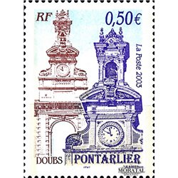 2003 France  Sc# 2966  ** MNH Very Nice. Tourist (Scott)  Cars