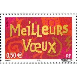 2003 France  Sc# 2981  ** MNH Very Nice. Best Wishes (Scott)