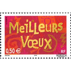 2003 France  Sc# 2981  ** MNH Very Nice. Best Wishes (Scott)