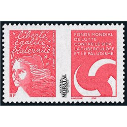 2004 France  Sc# 3044  ** MNH Very Nice. Fight against AIDS (Scott)  Personalities