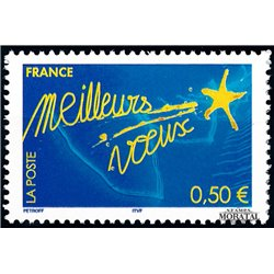 2004 France  Sc# 3053  ** MNH Very Nice. Best Wishes (Scott)  Personalities