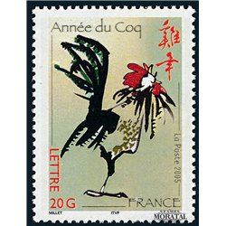 2005 France  Sc# 3091  ** MNH Very Nice. Chinese Year Rooster (Scott)