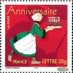2005 France  Sc# 3111  ** MNH Very Nice. Holiday Stamps (Scott)