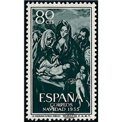 1955 Spain 843  Christmas Christmas **MNH Very Nice  (Scott)