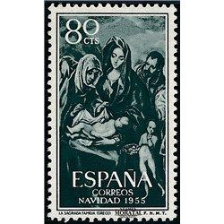 1955 Spain 843  Christmas Christmas *MH Nice  (Scott)