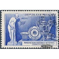 1957 France  Sc# 820  (o) Used, Nice. Porcelain Works (Scott)