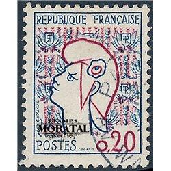 1961 France  Sc# 985  0. Marianne (Scott)  Generic Series