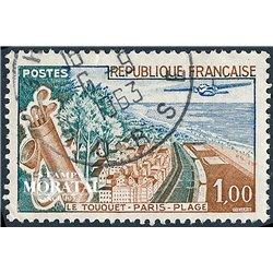 1962 France  Sc# 1027  0. Le Touquet (Scott)