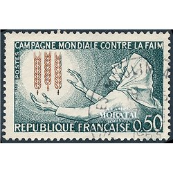1963 France  Sc# 1056  0. Hungry Woman (Scott)