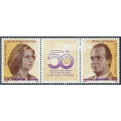 1988 España 2927/2928 SSMM 50 (Díptico+Viñeta)  **MNH Perfecto Estado  (Edifil)