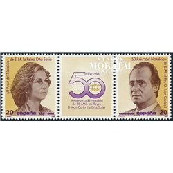 1988 Espagne 2545/2546  50 SSMM (diptyque + vignette)  **MNH TTB Très Beau  (Yvert&Tellier)