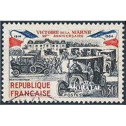 1964 France  Sc# 1108  0. Battle of the Marne (Scott)