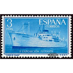 1956 Espagne 882  Exposition Exposition **MNH TTB Très Beau  (Yvert&Tellier)