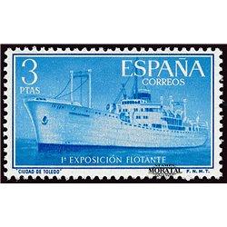 1956 Spain 848  Exhibition Exposition *MH Nice  (Scott)
