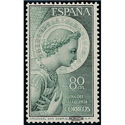 1956 Spain  Sc 852 San Gabriel Religious **MNH Very Nice, Mint Hever Hinged?  (Scott)